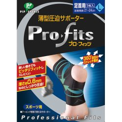 画像2: MIKASA プロ・フィッツ 薄型圧迫サポーター【足首用】