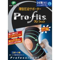 画像2: MIKASA プロ・フィッツ 薄型圧迫サポーター【ひざ用】