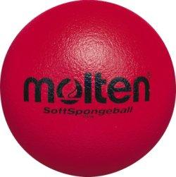 画像4: ソフトスポンジボール