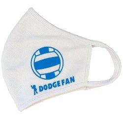 画像1: ドッジファン マスク【洗える布製】